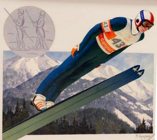 Ski Jumping, Ivan Akimovich Sushchenko